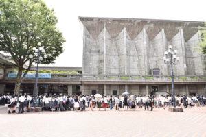 2017東京大会は「世田谷区民会館」