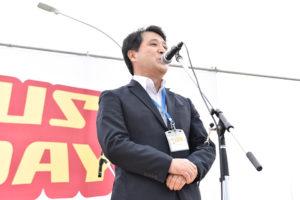 【開会のあいさつ】北埼玉大会実行委員長