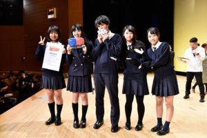 ヤマハ 賞 CROCUS(中央大学杉並高校)