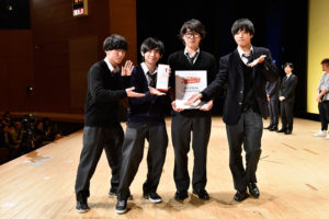 【日本工学院専門学校 賞】 Riveral(小岩高校)