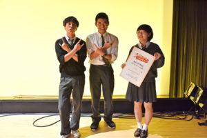 【準グランプリ】 マッシュとアネモネ(日本大学第二高校)