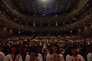 会場 昭和音楽大学 テアトロ・ジーリオ・ショウワ